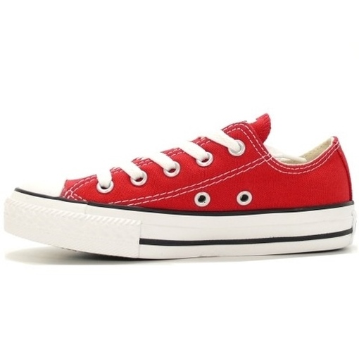 converse schuhe m9696 all star rot chucks rot. Black Bedroom Furniture Sets. Home Design Ideas